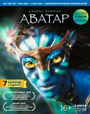 Avatar (Blu-ray 3D+2D, 4-Disc Set, Extended Collectors Edition) Eng,Rus,Spanish