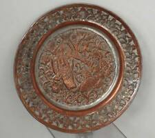 Antique Middle East Persian tinned copper plate