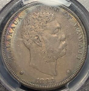1883 $1 Kingdom Of Hawaii Dollar PCGS AU-50 - Nice Original Rainbow Toning!