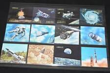 Bhutan 3D Space Stamps MNH on Stockcard, 99p Start