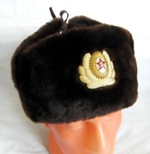 USSR Russian Air Force Officer Mouton Sheepskin Fur Ushanka Hat Badge 58cm L