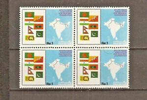 PAKISTAN SG 688, SAARC FLAG MAPS BLOCK OF 4 MNH (stamp withdrawn after 10 days).