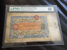 CHINA/TIBET 50  TAM  PICK #7 A :WITH EXTRA SEAL Pmg 25