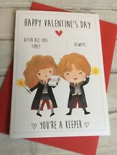 Personalised Harry Potter Valentines Day Card: Hermione & Ron (Cute Funny Geeky)