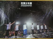BTS - MEMORIES OF 2014 Poster, Unfolded in a Tube, K-pop
