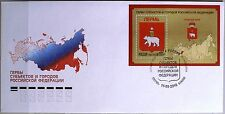 Russia RUSSIA 2016 blocco 0916 coat of arms territories STEMMA city of Perm FDC