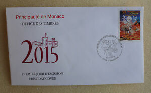 2015 MONACO CIRCUS FDC FIRST DAY COVER