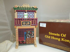 KING AND COUNTRY HK131M STREETS OF OLD HONG KONG CHINESE WINE SHOP BUILDING