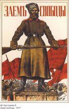 Russia Soviet Revolution POSTER Soldier with Mosin Nagant Propaganda Full Color