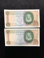 Egypt  10 pounds Lot 2 Notes Consecutive 1964  Sig 14  P41 AU- UNC  SN different