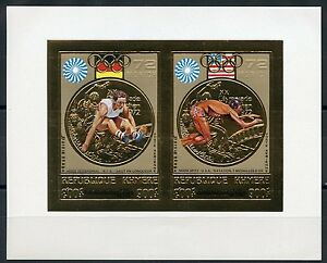 CAMBODIA MONTREAL OLYMPICS  SC#C39a  IMPERFORATE  SHEET OF 2  GOLD FOIL  MINT NH