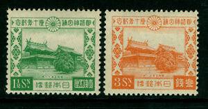 JAPAN  1930 10th Anniv. of MEIJI SHRINE   Sk# C54-55  MINT MH set