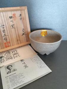 Korean Living National Treasure An Dongo product Ido Chawan Tea utensils D13.4cm