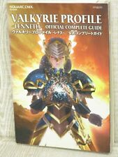 VALKYRIE PROFILE LENNETH Official Guide PSP Book SE14*