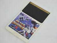 PC-Engine Hu AFTER BURNER II 2 Card Only PCE Grafx Japan pe