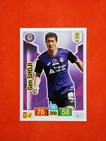 Carte Panini ADRENALYN XL Ligue 1 2019 - 2020 GEN SHOJI TFC Toulouse