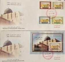PALESTINE 2010 AQSA & QUDS IN MUSLIMS HEARTS JERUSALEM MOSQUE ISLAM PALESTINIAN
