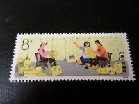 CHINE, CHINA, 1979 timbre 2235, PRODUCTION INTENSIVE, neuf** MNH STAMP
