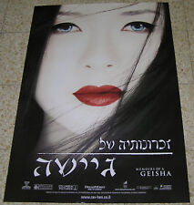 MEMOIRS OF A GEISHA Orig Israeli Promo Movie Poster