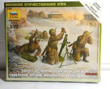 ZVEZDA 1:72 SCALE WWII SOVIET 82-MM MORTAR & CREW WINTER 1941-43 - #6208 - NEW