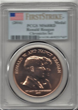 (2016) Ronald Reagan Coin and Chronicles Set Medal PCGS MS68RD First Strike