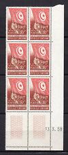 TUNISIE 1958 Y&T N°453 6 timbres neufs sans charnière coin daté 13.3.58 /BKRT11