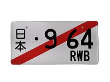 JDM Japan License Plate, Japanese Porsche 964 Car License Plate, RWB Style