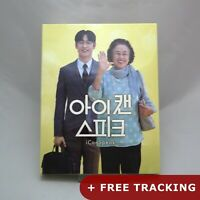I Can Speak .Blu-ray (Korean)