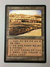 Strip Mine FBB Korean Asian MTG 4th Edition Ex+ cond