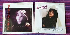 Anita Mui ( 梅艷芳) ~ Lot of Anita Mui vinyls for Sale ( Japan Promo Press ) Lp
