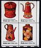 Briefmarke Vereinigte Staaten Yvert & Tellier n°1238 Rechts 1241 n MNH (Cyn35)