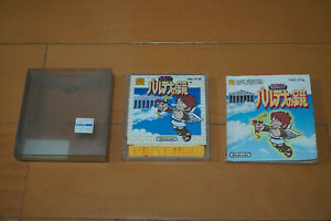 Kid Icarus Famicom Disk System Complete with Stickers (Palutena's Mirror)