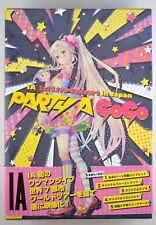 "IA Vocaloid 1st Live Concert in Japan ""PARTY A GO-GO"" [Limited Edition] Blu-ray"