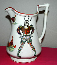ENGLISH POTTERY PUZZLE JUG/PITCHER ELSMORE & FORSTER  Harlequin INTRIGUING &Rare