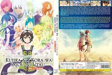 Children of the Whales (Chapter 1 - 12 End) ~ DVD ~ English Subtitle ~ Anime