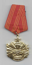 Jugoslawien: Orden der Tapferkeit - Order of Bravery (66)