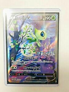 Pokemon Card Celebi V Promo 175/S Jet-black Geist Special art