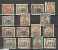 PORTUGAL PORTUGESE COLONIES NYASSA all overprinted anno 1911 TOP $$$$$$