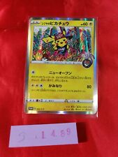 Pokemon Shibuya Center Limited Promo Card Pikachu 002/S-P Comic Japanese TCG
