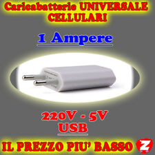 compatibile SPINA CARICABATTERIA ADATTATORE universale USB RETE 220V - 5V kg