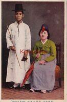 Postcard Traditional Korean Costumes Korea