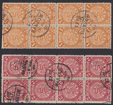 China 1905 - Nice lot of 16 Coiling DRAGON stamps - Used VF Very Fine......X2371