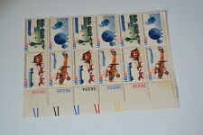 US  Transportation Plate Block of Stamps