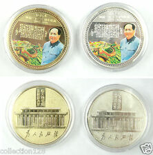 A Pair CHINA Medals UNC, 120th Anniversary of Chairman Mao 1893-2013