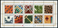 South Africa 1137a, MNH, Traditional Wall Art, x3417.