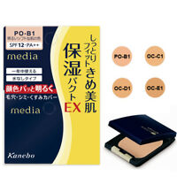 [KANEBO MEDIA] Moist Fit Pact EX Pressed Powder Foundation SPF12 PA++ NEW