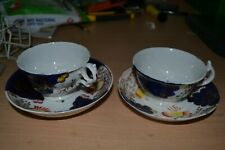 Oriental Style Cups ,Saucer & Bowl - #SB