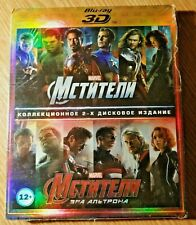 The Avengers and Avengers Age of Ultron (Blu-ray 3D) Audio ENG, RUS and others