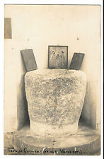 Cana of Galilee, an Old Water Pot, RP PPC Unposted, Early 20th c, Poss in Church