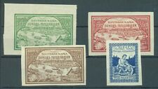 Russia 1921 Volga Relief set of 4 medium paper MH